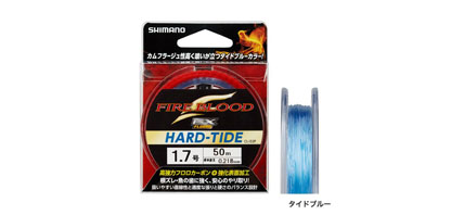 ファイアブラッド EX FLUORO HARD-TIDE [FIRE BLOOD EX FLUORO HARD-TIDE] CL-I32P