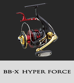 NEW BB-X HYPER FORCE[ハイパーフォース]