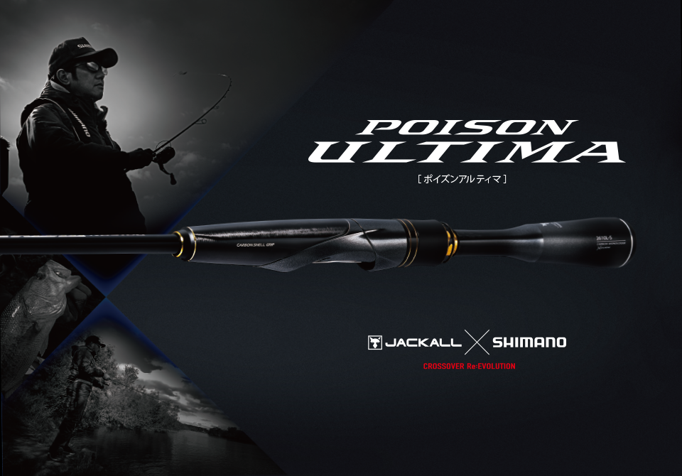 POISON ULTIMA ポイズンアルティマ JACKALL x SHIMANO CROSSOVER Re:EVOLUTION