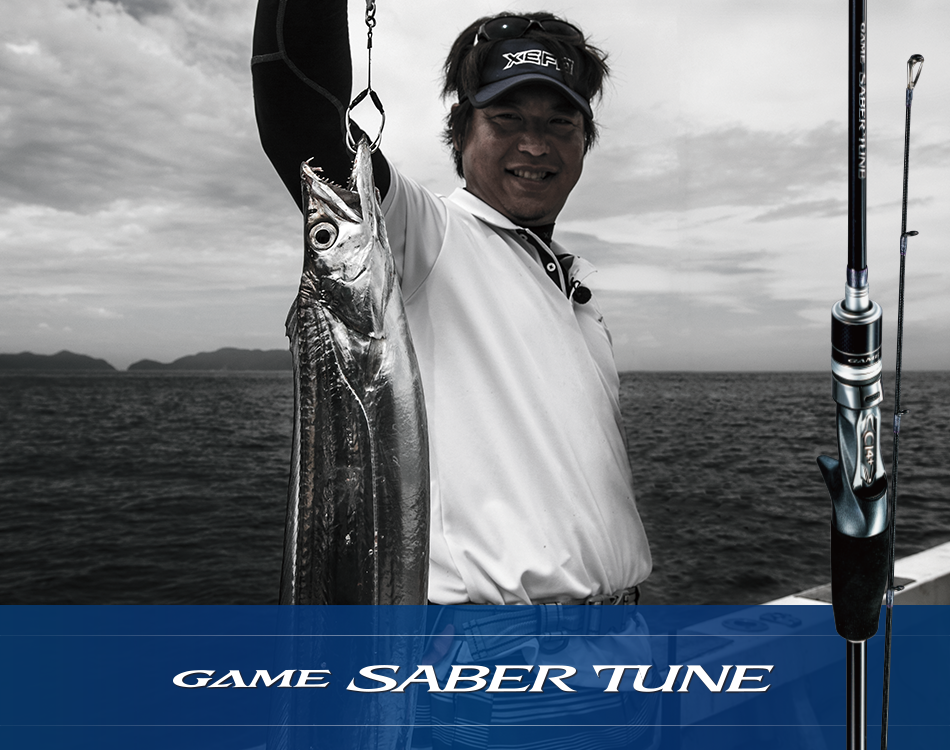GAME SABER TUNE TACHUO JIGGING