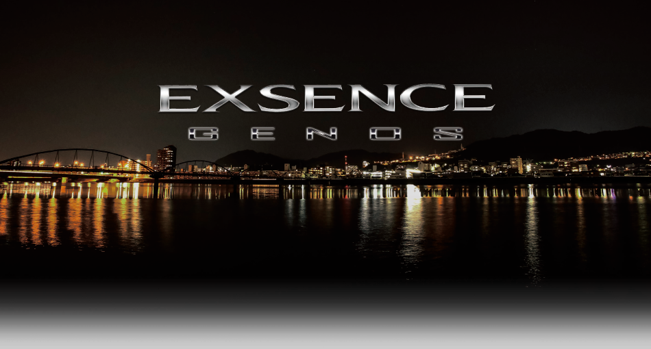 EXCENCE GENOS