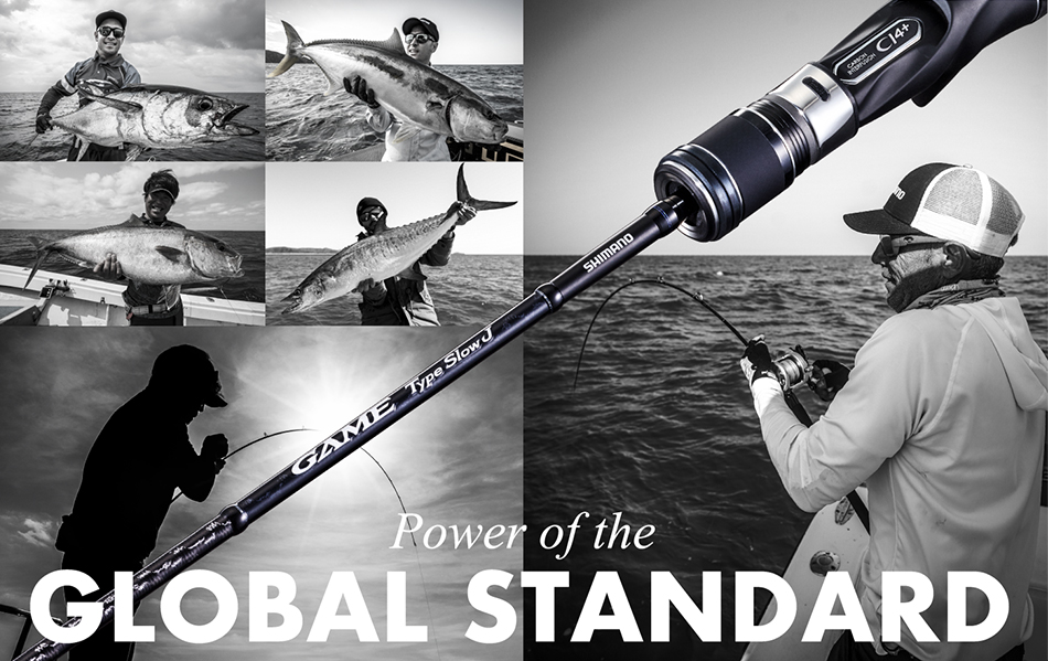 Power of the GLOBAL STANDARD ジャークの進化を体感せよ