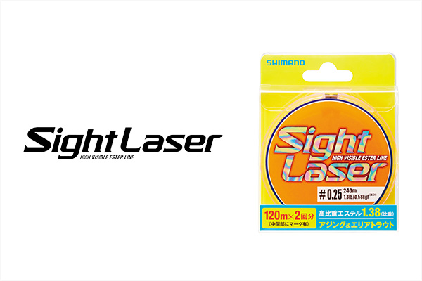 SIGHT LASER EX ESTER 240m