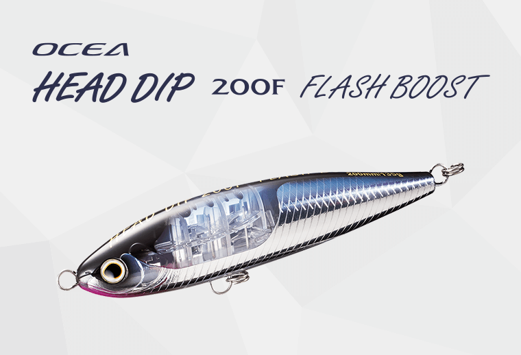OCEA HEAD DIP 200F FLASH BOOST